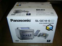 Panasonic Game Cube