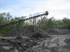 Thermal Coal Steam Coal