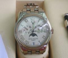 Patek Philippe 5036 Annual Calendar Watch
