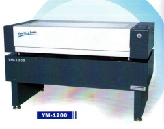 Laser Engraving High Precision Machine YM 1200