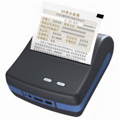 Printer ULT-1131
