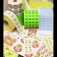 Label sticker roll