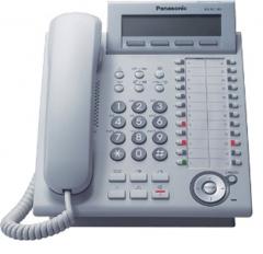 IP Proprietary Telephone KX-NT343
