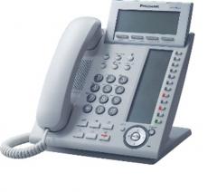 IP Proprietary Telephone KX-NT366