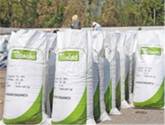 Organic Fertilizer Testagro