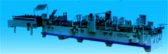 Folding machine GDHH 800/1200