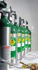 Argon (Ar) Gas Products