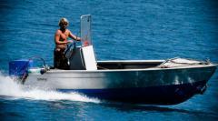 5.2 m Centre Console Boat