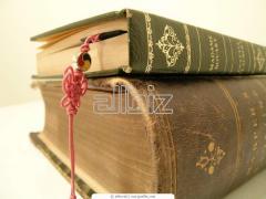White Bookmarks