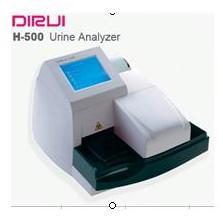 Urine Analyzer H-500
