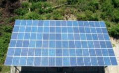 Home Solar Energy Generating Hariff System PLTS