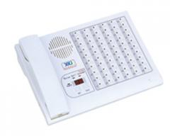 Nurse call system COMMAX