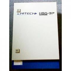 Outdoor repeater  Hitech HSG37