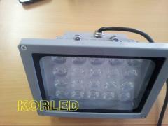 Lampu sorot LED (24 Watts)