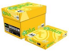 IK Plus A4 Copy Paper Original Product