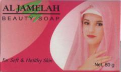 Al - Jamelah Beauty Soap