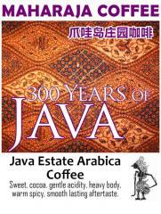 300 Years of Java Coffee