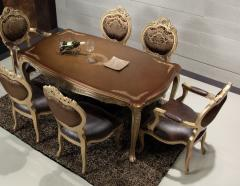 Empire antique dinning table