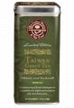 Limited Edition Taiwan Green, tea
