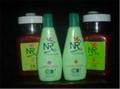 Conditioner NR