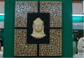 Budha Frame Deco Wall