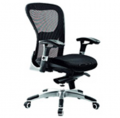 Chair Ardento 8201 B Mac