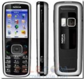 Nokia 6275i