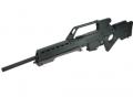 Classic Army SL8 Airsoft Gun
