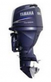 Outboard Motor Yamaha