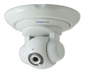 IR Pan Tilt IP Camera GV-PTZ110