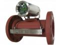 Water Flowmeter