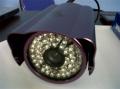 CCTV Camera Supercam 7140